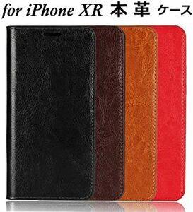 ダークブラウン iPhone XR DeftD iPhone XR 専用 ケース 本革 レザー 手帳型 携帯 カバー シンプル