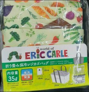 はらぺこあおむし 折り畳み保冷レジカゴ対応バッグ