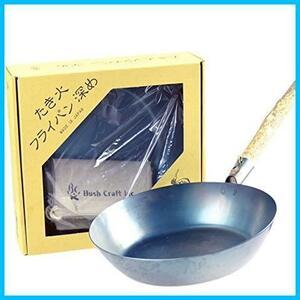 【最安】Craft(ブッシュクラフト) たき火フライパン JAKA 深め Bush 10-03-orig-0006