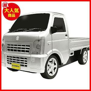 【最安】シルバー 新色! スズキ キャリー SUZUKI LLOP CARRY 軽トラ 正規認証ラジコンカー 1/20 シルバー