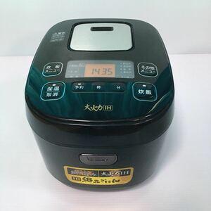 JRC-IB50-BK アイリスオーヤマ 炊飯器