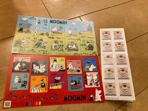 ムーミン 切手シール グリーティング シール切手 84円x20 63円x2 0 1円x10 スヌーピー
