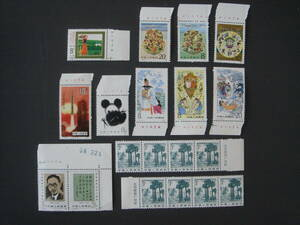 中国切手 銘版付 未使用