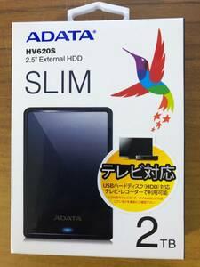 【新品未使用】ADATA AHV620S-2TU31-CBL 2.5インチ USB3.2 ポータブルHDD 2TB【即決】【送料無料】