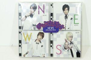 NEWS/チャンカパーナSPECIAL BOXSET EDITION【m15k-1510】