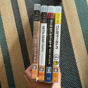 PS3ソフト PS3 コールオブデューティ ソフト