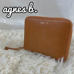 agnes b. アニエスベー 折り財布 二つ折り レザー ロゴ コンパクトウォレット キャメル ラウンドファスナー ラウンドジッパー
