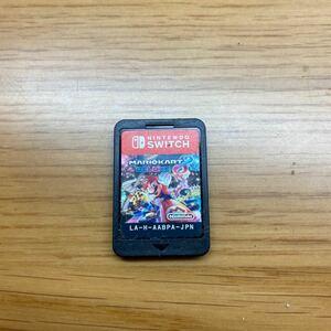 [Nintendo Switch]マリオカード8デラックス