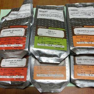 ルピシア  紅茶 リーフティー 6袋