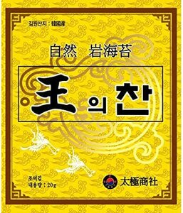 [Dr.つるかめキッチン] 美味しい 韓国のり 海苔 のり 王様のおかず お土産 おみやげ 大判 6枚入り×5袋