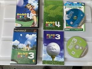 21-PS2-723 プレイステーション2 みんなのゴルフ3.4 セット 動作品 プレステ2