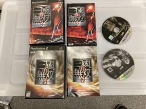 21-PS2-731 プレイステーション2 三国無双3.4 セット 動作品 プレステ2
