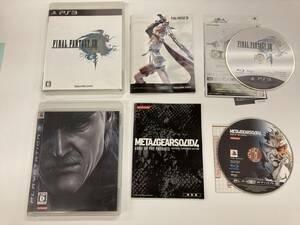 21-PS3-202 プレイステーション3 ファイナルファンタジー13 メタルギアソリド4 セット 動作品 プレステ3