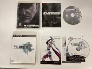 21-PS3-203 プレイステーション3 ファイナルファンタジー13 メタルギアソリド4 セット 動作品 プレステ3