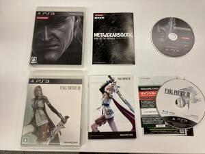 21-PS3-207 プレイステーション3 ファイナルファンタジー13 メタルギアソリド4 セット 動作品 プレステ3