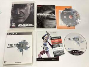 21-PS3-208 プレイステーション3 ファイナルファンタジー13 メタルギアソリド4 セット 動作品 プレステ3
