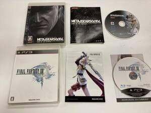 21-PS3-210 プレイステーション3 ファイナルファンタジー13 メタルギアソリド4 セット 動作品 プレステ3