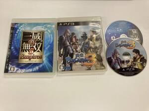 21-PS3-242 プレイステーション3 戦国BASARA3 三国無双5 Empires セット 動作品 プレステ3