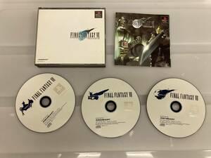 21-PS-496 プレイステーション ファイナルファンタジー7 動作品 PS1 プレステ1