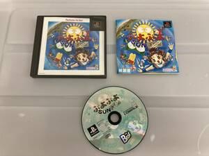 21-PS-497 プレイステーション ぷよぷよSUN決定盤 動作品 PS1 プレステ1