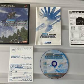21-PS2-855 プレイステーション2 フライングサーカス 動作品 プレステ2