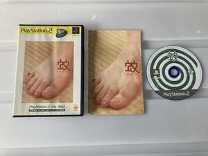21-PS2-861 プレイステーション2 蚊 Best版 動作品 プレステ2