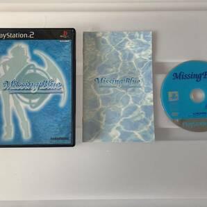 21-PS2-878 プレイステーション2 Missing Blue ミッシングブルー 動作品 プレステ2