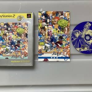 21-PS2-885 プレイステーション2 ファントムブレイズ Best版 動作品 プレステ2