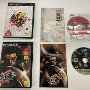 21-PS2-902 プレイステーション2 剣豪2.3 セット 動作品 プレステ2