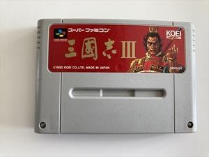 21-SFC-235 スーパーファミコン 三国志3 セーブOk動作品 スーファミ