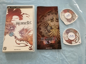 21-PSP-216 プレイステーションポータブル ファイナルファンタジー零式 動作品 PSP