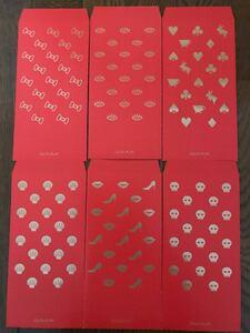 紅包 (ポチ袋 お年玉袋 封筒 )6種x2枚