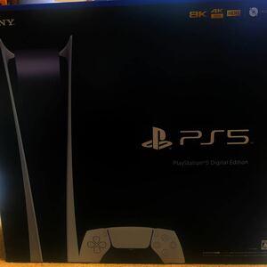 PlayStation 5 デジタル・エディション CFI-1000B01