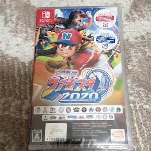 【新品・未開封品】ファミスタ2020 Nintendo Switch