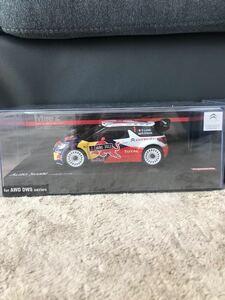 京商 ミニッツ mini-z オートスケールコレクション シトロエン DS3 WRC2011 【MZP420SL】