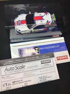 希少 レア 京商 ミニッツ mini-z オートスケールコレクション フォードフォーカス WRC