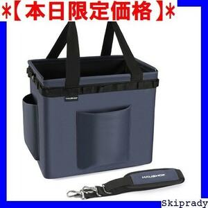 【本日限定価格】 HAUSHOF 紺色 持ち運び用 薪ケース 釣り 車載 ボッ ドア 工 ギアコンテナ 工具袋 ツールバッグ 94