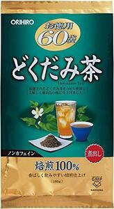 ORIHIRO(オリヒロ) オリヒロ 徳用どくだみ茶 60袋
