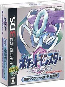 【大特価】 バーチャルコンソール『ポケットモンスター クリスタルバージョン』(専用ダウンロードカード特別版) - 3D