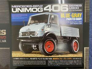 タミヤ CC-02 ウニモグ 未組立 スケールクローラー TRX-4 SCX10 RC4WD クローリング