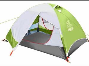 テント キャンプテント ツーリングテント 自立式 2-4人用 防水 通気 簡単設営 二重層 uvカット キャンプ アウトドア