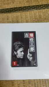 セル版DVD 古畑任三郎 3rd season1