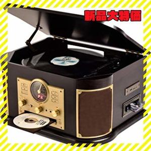 限定価格!ブロンズ 山善(YAMAZEN) キュリオム マルチレコードプレーヤー リモコン付き (CD/レコード/カセットS71Z