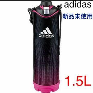 新品 タイガー アディダス 水筒 1.5L 直飲み ピンク スポーツボトル adidas ステンレスボトル TIGER