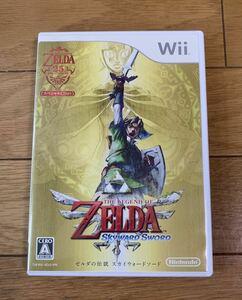 Wii ゼルダの伝説スカイウォードソード