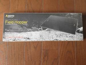 新品 SOTO フィールドホッパー マットブラックST-630MBK 新富士バーナー