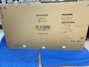 ○ 未開封 シャープ SHARP BS CS 4Kチューナー内蔵液晶テレビ アクオス AQUOS 70V型 4T-C70DN1 YouTube対応 Bluetooth対応 発送方法要相談