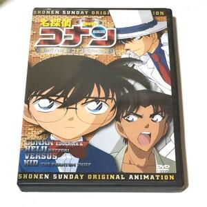 名探偵コナン 少年サンデー特製 DVD「消えたダイヤを追え!コナン・平次VSキッド!」