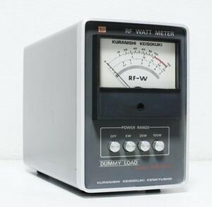 クラニシ RW-151D 終端型 ダミーロード内臓 パワー計