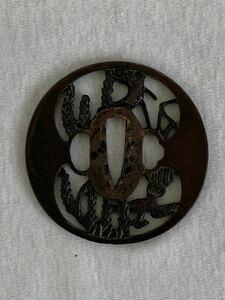 鍔 銅製 透彫 日本刀装具 大刀用